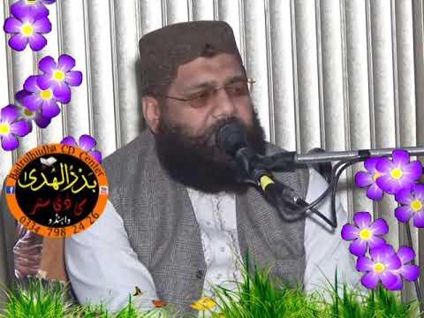 Qari Akram Zahid Bhutvi   Toheed   Rana wahndo   30/11/2018