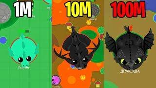 Эволюция Драконов в Мопио! Mope.io Лучшая io Игра про Животных
