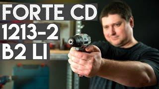 Forte CD 1213-2 B2 LI: мал, да удал