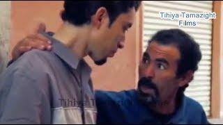 film tachlhit IKHF N ILF V1 فيلم تشلحيت