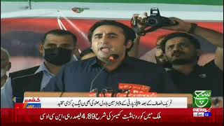 PTI kay bad Chairman PPP PML-N pa b baras pare