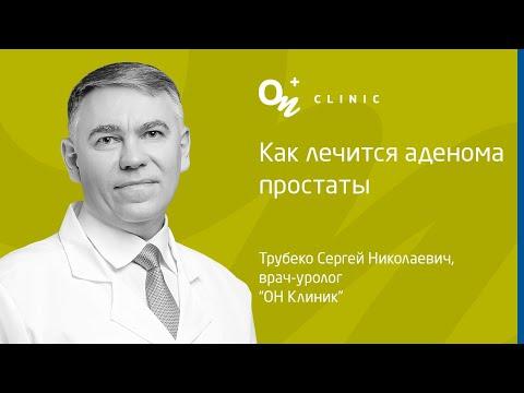 Uretritis a prostatitis miatt