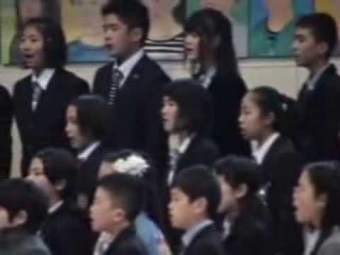 浜須賀小学校 卒業式