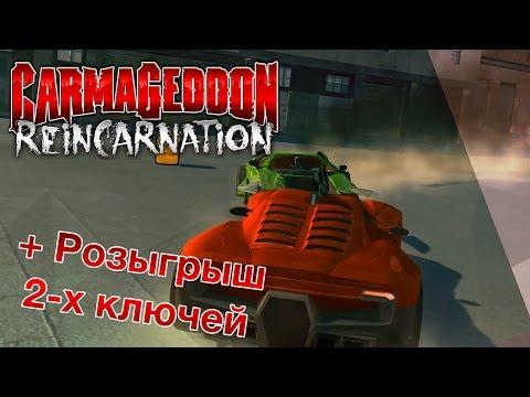Carmageddon: Reincarnation с iSlate LIVE