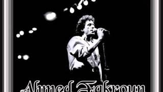 تحميل اغاني Ahmed Fakroun - Hareb Filayali I أحمد فكرون - هارب في الليالي MP3