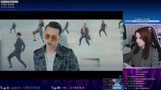 Smorodinova смотрит MARKUL — СКАЛЫ (Премьера клипа 2019)  РЕАКЦИЯ