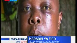 Leo mashinani: Ugonjwa wa figo umeendelea kuwa tatizo katika  jamii