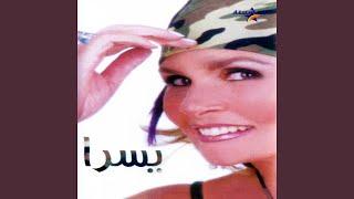 تحميل اغاني Jat L'harara MP3