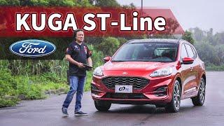上滿牛肉!全能SUV出擊 Ford KUGA 250 AWD ST-Line|新車試駕【Go車誌】