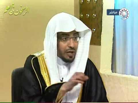 قصة لوط مع أضيافه عليهم السلام للشيخ صالح المغامسي
