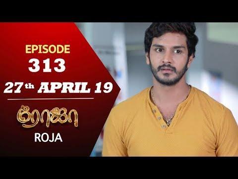 Priyamanaval Episode 1190, 08/12/18 download YouTube video in MP3