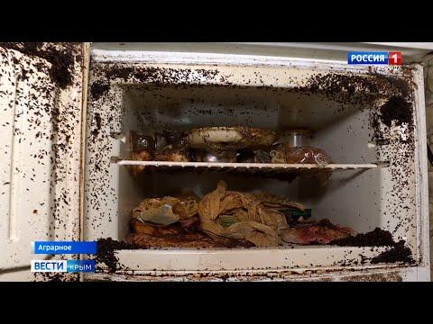 Рассадник инфекций: в Симферополе мать с сыном превратили квартиру в свалку