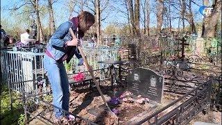 Волонтеры и члены региональной общественной палаты провели субботник на Петровском кладбище