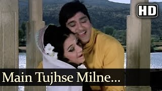 Main Tujhse Milne Aayee - Sunil Dutt - Asha   - YouTube