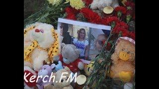 Убийца феодосийской семьи написал явку с повинной, керчане к месту трагедии несут цветы и игрушки
