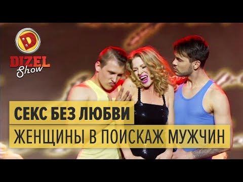 Per il massaggio del sesso del sesso Syktyvkar