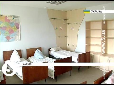 В Харькове для бойцов АТО и волонтеров открыли специальный хостел