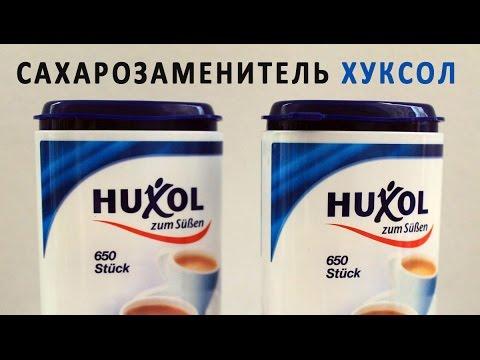 Влияние алкоголя содержание сахара в крови