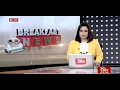 English News Bulletin  Feb 07 2017 8 am
