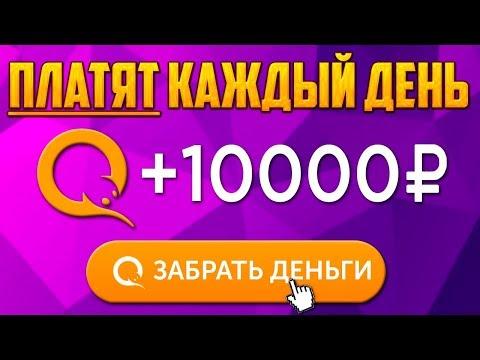 Игры на заработок криптовалюты