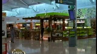 preview picture of video 'Kypriaka Store Larnaca Airport'