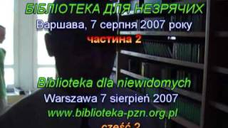Warszawa. Biblioteka dla niewidomych. Część 2