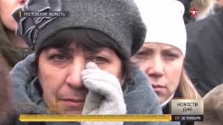 Гражданская панихида по погибшим прошла в Шахтах