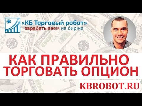 Индикатор ultimate buy sell secret опционы форум