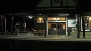 夜の姨捨駅