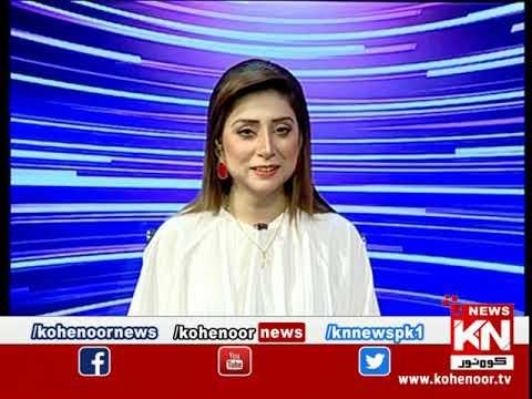 Kohenoor@9 With Dr Nabiha Ali Khan 03 April 2021 | Kohenoor News Pakistan