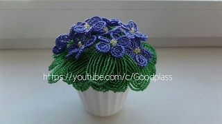 Цветок Фиалка из бисера. Плетение цветка. Часть 1 Бисероплетение