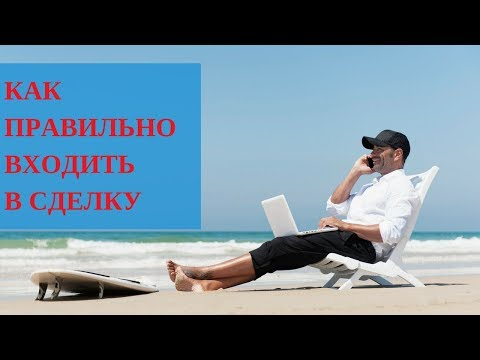 Курс евро к рублю на форекс