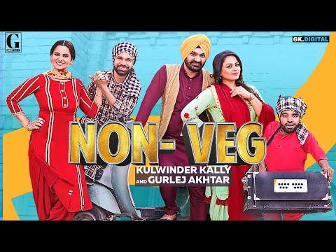 NonVeg : Gurlez Akhtar & Kulwinder Kally (Full Song) R Nait | New Punjabi Songs 2019 | Geet MP3