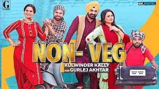 NonVeg : Gurlez Akhtar & Kulwinder Kally (Full Song) R Nait   New Punjabi Songs 2019   Geet MP3