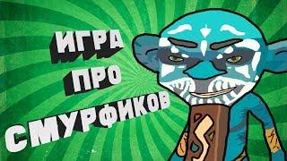 Serious Sam 2 (Приколы, Фейлы)