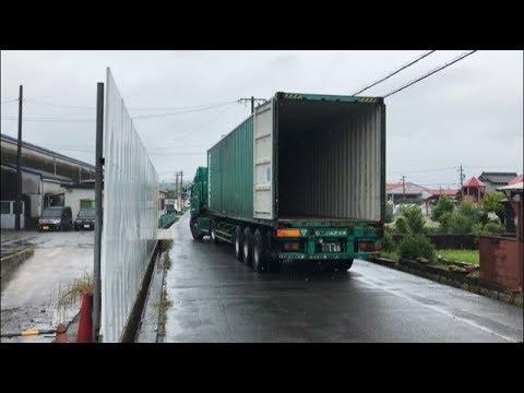 Загрузка контейнера в Японии