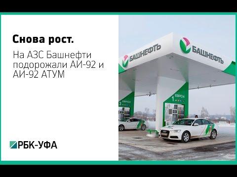 Wieviel kostet den Liter des Benzins in 2007