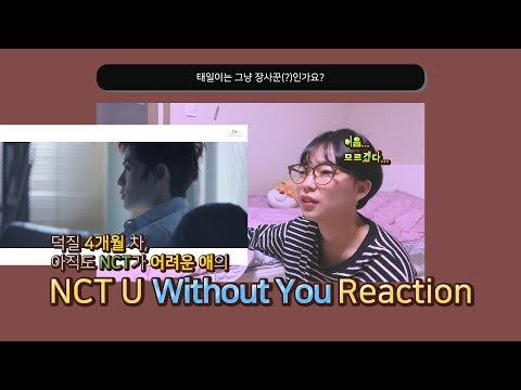 Nct U Reaction To You
