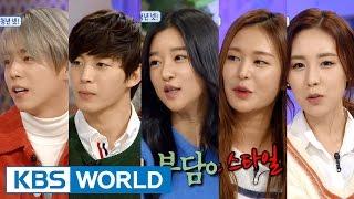 Hello Counselor - Lee Hyunwoo, Seo Yejin, Gan Miyoun, Hongbin & Jeong Eugene (2016.01.18)
