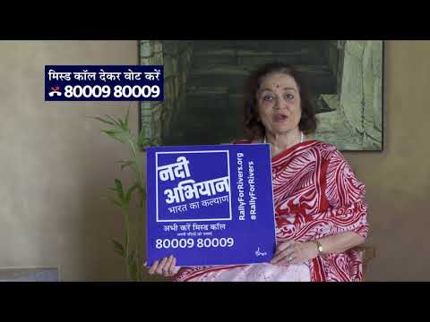 Aasha Pareka for Rally for Rivers