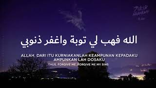 The 4aith - Taubat Ilahilastulil Firdaus (Zikir Harmony)