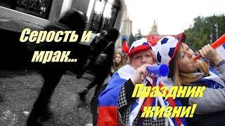 Как же я ошибался насчет России! Крик души американского корреспондента WP