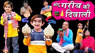 CHOTU KA JADUI CHIRAG| छोटू का जादुई चिराग | Khandesh Hindi Comedy | Chotu Dada Comedy Video | Moral