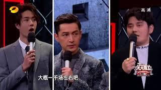 《天天向上》精彩看点:  胡歌cut:论演员强大的自我修养只服老胡! 【湖南卫视官方版】