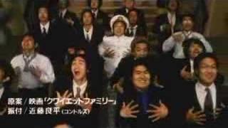 The Happiness of the Katakuris (2002) Video