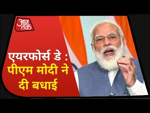 Prime Minister Narendra Modi Congratulates to IAF | 88 साल की हुई Indian Air Force