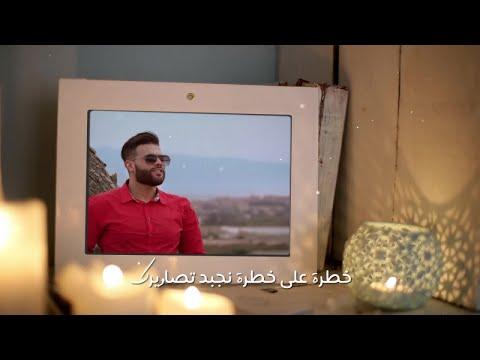 Cheb Mustapha ft Houcine Nedjma - El Moussamih Karim 2019 | حسين نجمة مع الشاب مصطفى  - المسامح كريم