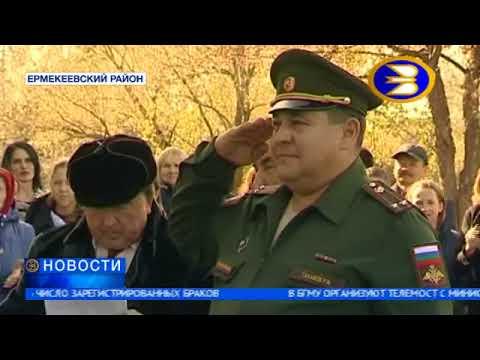 Украинские поисковики нашли место гибели солдата из Ермекеевского района