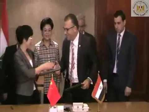 لقاء الوزير/طارق قابيل برئيس المجلس الصينى لتنمية التجارة وحاكمة مقاطعة نينغشيا الصينية