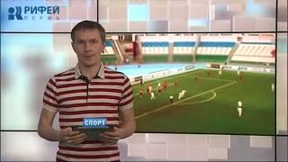 Спортивные новости 15.04.2019